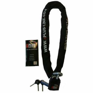 Chain Lock 120cm